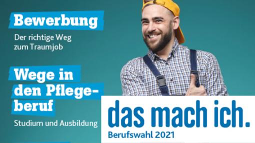 Berufswahl 2021